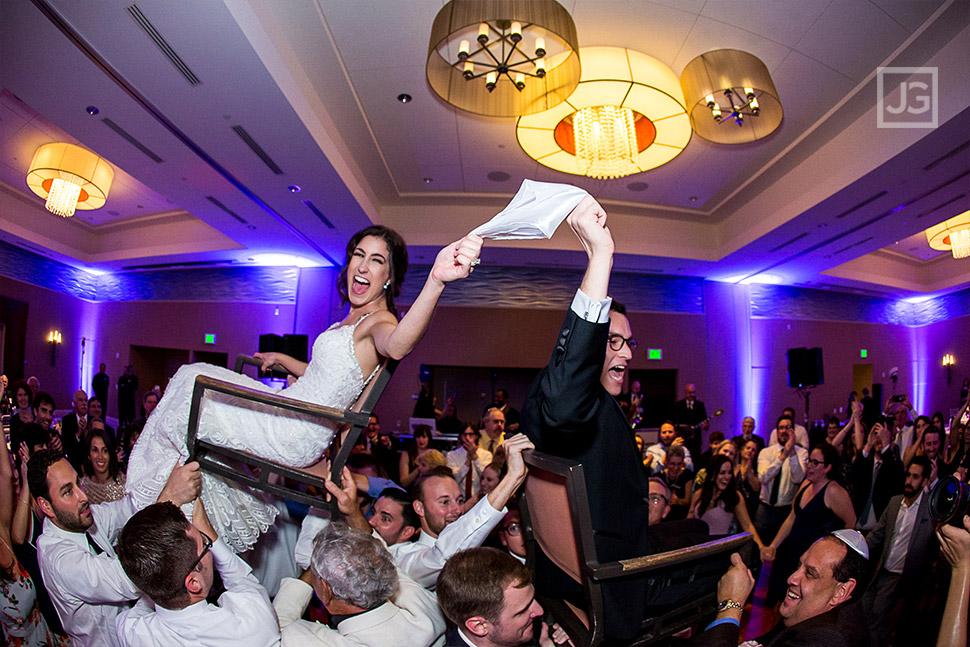 Jewish Wedding Reception Dancing